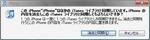 クリップボード03.jpg
