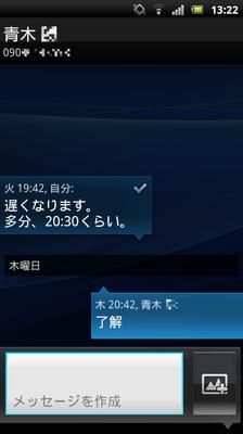 screenshot_2011-11-19_1322.png