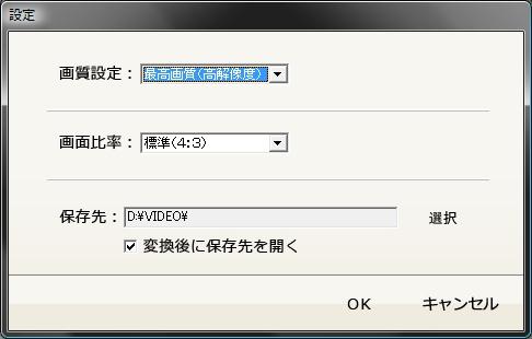 tvdvd_options.jpg
