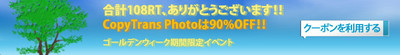 ws_gw_event.jpg