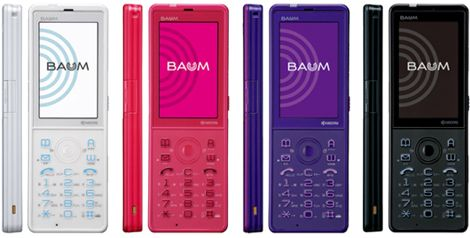 BAUMA1CAWX341KA1CB.jpg