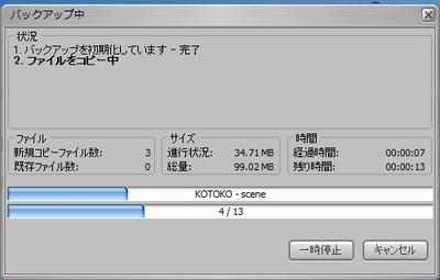CPT4-11.jpg