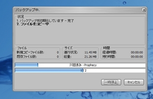 CPT4-8.jpg