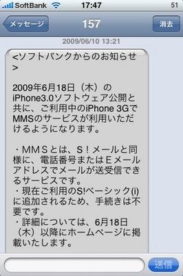fromSBM.jpg