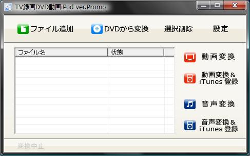 tvdvd_program.jpg