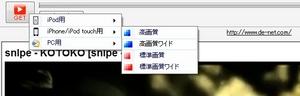 upod4.jpg